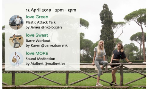 love Green | love Sweat | love MORE event
