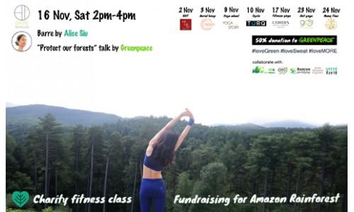 Charity Fitness Class @barreformula