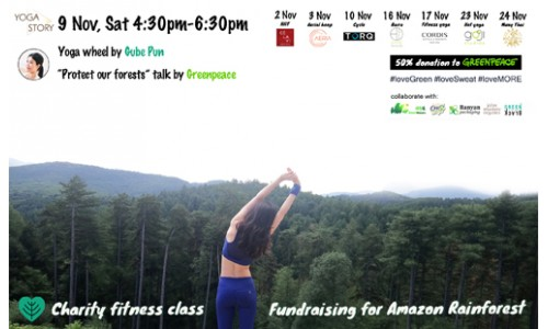 Charity Fitness Class @yogastoryhk