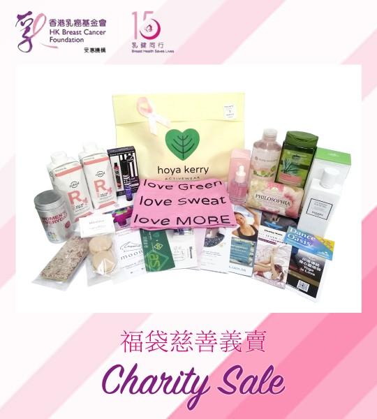 Charity Sale!